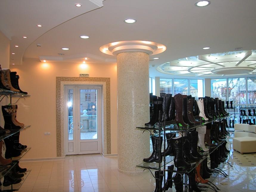 Магазин Обуви Оренбург